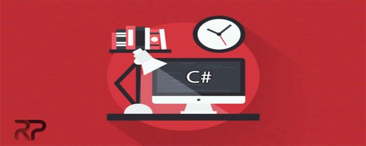3 نکته اساسی C # برای مبتدیان